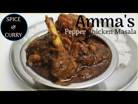 How to make chettinad pepper chicken gravy in tamil