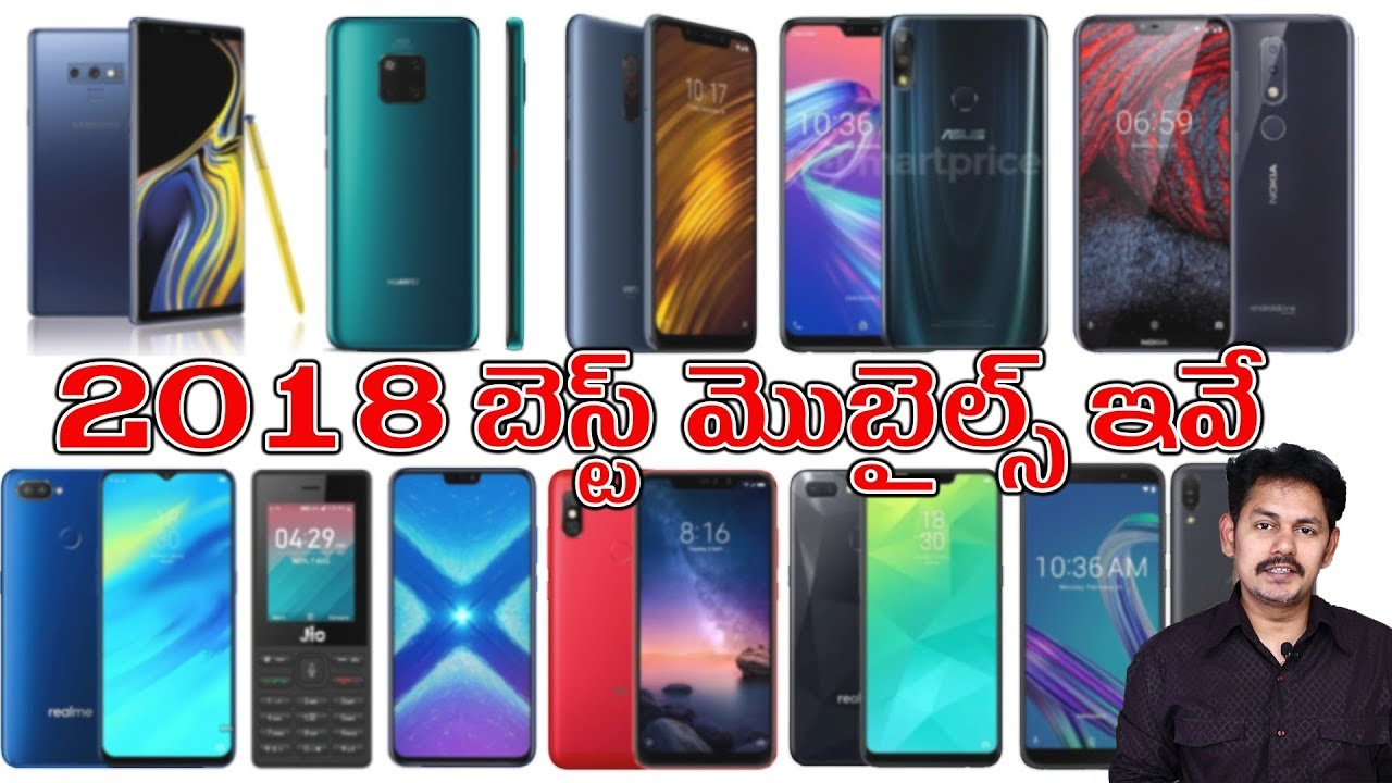 2018 Best Mobile Phones in all Category: in Telugu ~ Tech-Logic