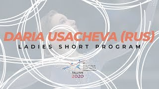 D Usacheva Ladies Short Program ISU World Junior Figure Skating Championships WorldJFigure