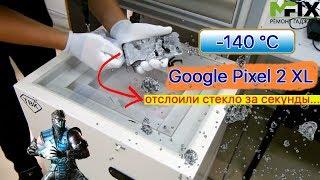Ремонт Google Pixel 2 XL | Замена дисплея, стекла - 140 °С | Разборка