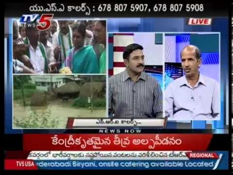 Agriculture Analyst Jagapathi Rao With Pravasandhra  - TV5