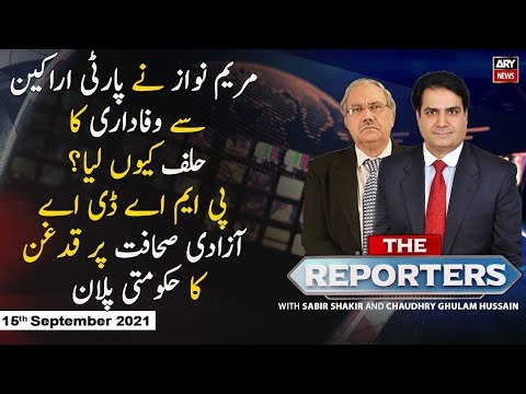 The Reporters on Ary News   Latest Pakistani Talk Show