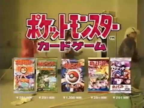 Pokemon Trading Card Game BASE SET Japanese TV Commercial