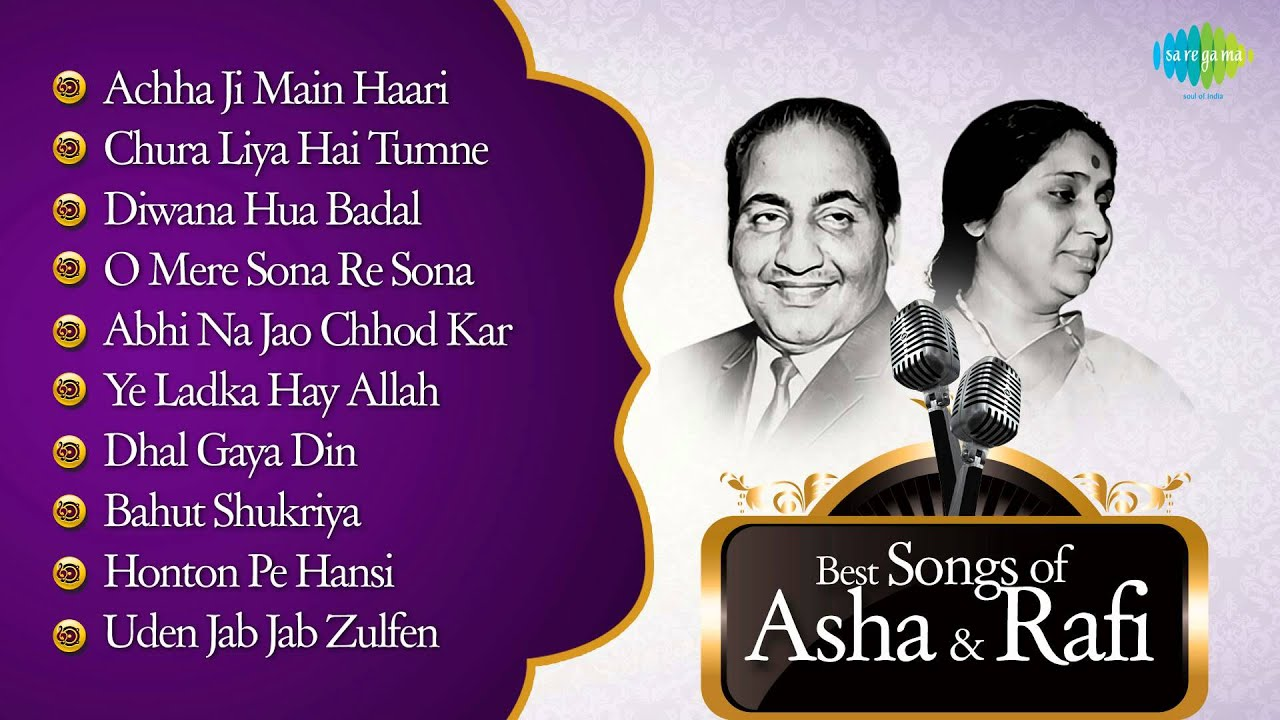 Romantic songs to sing