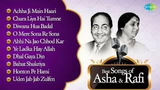 Jukebox compilation of evergreen duet songs asha bhosle and mohd rafi. the ever popular singers rafi have given numerous hit duets to...