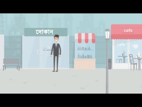 Commercial : e-Cab E Commerce day