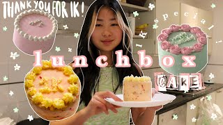 1K SPECIAL! aesthetic korean lunchbox cake  gabrielle teo