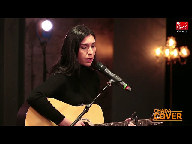 Another Love - Tom Odell / Cover By Nada AZHARI - Chada COVER
