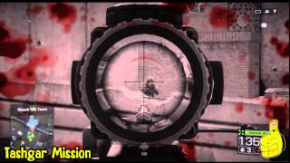 Battlefield 4: Infiltrator - Trophy/Achievement - HTG