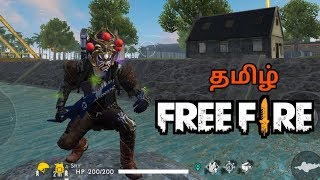Free Fire Live Tamil Stream Gameplay With Subscriber Andamp Join Gameplayrmk World Gaming