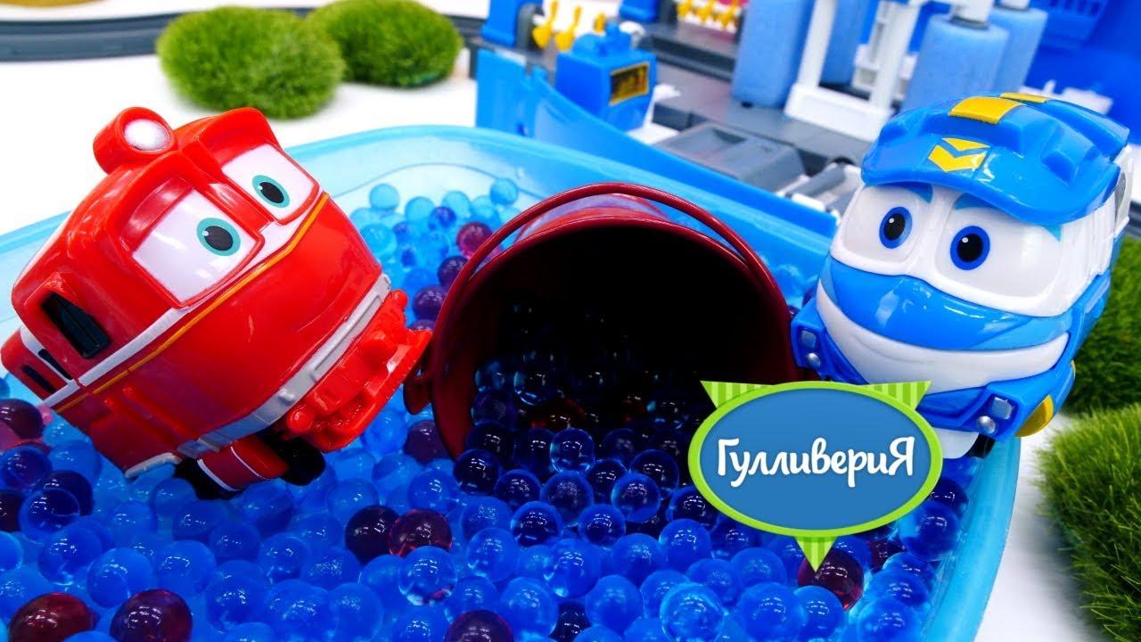 Роботы-поезда и приключения на мойке. Видео для детей с ...