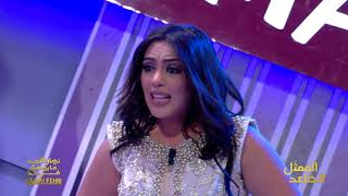 Dimanche Tout Est Permis S01 Episode 10 26-11-2017 Partie 03