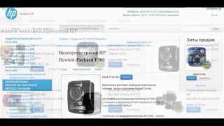 видеорегистратор HP F300 обзор