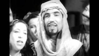 غريب الدار & عبدة السروجي