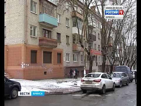 «Партизанские» улицы Брянска