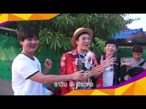 Bangkok Gossip ตอน มาทำบุญกันเถอะ On air 24/5/60