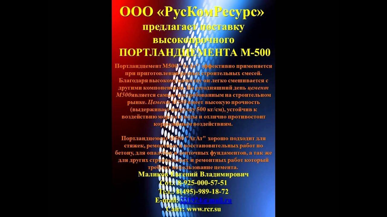 Плиточный клей ЮНИС 2000 (5 кг, 25 кг) - купить плиточный клей .