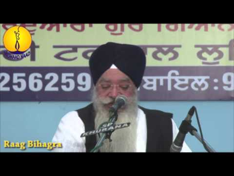 Jawaddi Taksal : Bhai Sarabjit Singh Rangila : Raag Bihagra - AGSS 2014