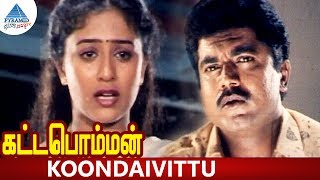 Kattabomman Tamil Movie Songs | Koondai Vittu Video Song | Sarath Kumar | Vineetha | Deva