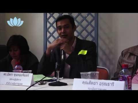 ตอนที่ 2 กฎหมายไทยและสิทธิที่ควรทราบเกี่ยวกับการแต่งงานของระหว่างคนไทยและชาวต่างชาติ épisode 2