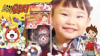 요괴워치 시계 장난감 지바냥 백멍이 시크릿 요괴메달 Youkai Watch Medal Toys  妖怪 ウォッチ メダル おもちゃ 玩具 игрушка 라임튜브
