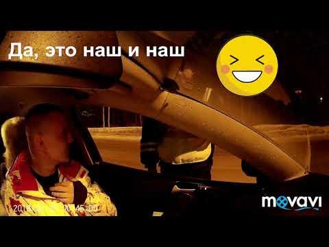 ИДПС Сургут. Регламент 664 это для водителей !