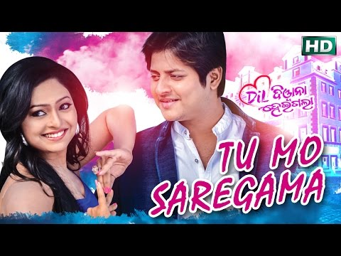 In Babusan's voice -TU MO SAREGAMA | Full...