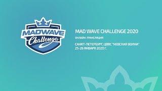L VE «Mad Wave Challenge 2020» 2 этап г. Санкт Петербург. 2 день