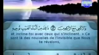 القرآن الكريم - الجزء الثالث - الشريم و السديس