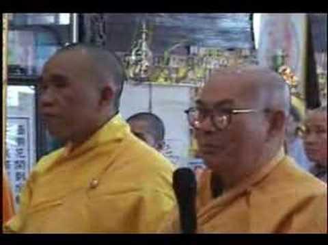 Tang Le Co Hoa Thuong Thich Duc Niem 32/76