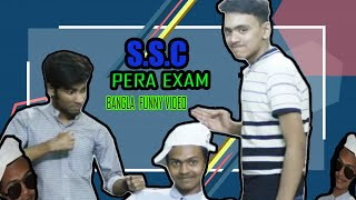 Bangla Funny Video New Video S.S.C Exam Para Natok 2018