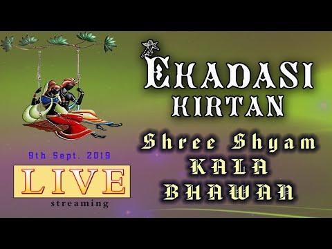 LIVE from KHATU (Shree Shyam Kala Bhawan) || एकादशी संकीर्तन || 9th Sept. 2019 ||