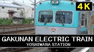 岳南電車_7000形_吉原駅_列車到着_Gakunan_Electric_Train_Yoshiwara_Station
