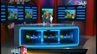 شوبير يوجه رسالة الى الشناوي بعد مباراة اوروجواي
