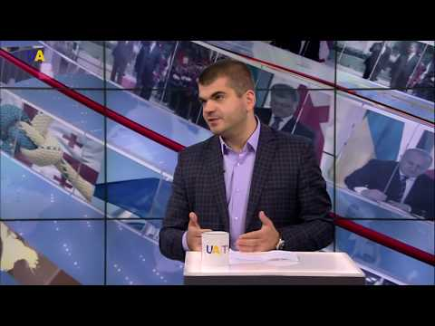 Nothing Can Get in the Way of Ukraine-Georgia Friendship - Analyst