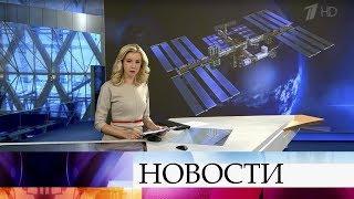 Выпуск новостей в 09:00 от 03.10.2019