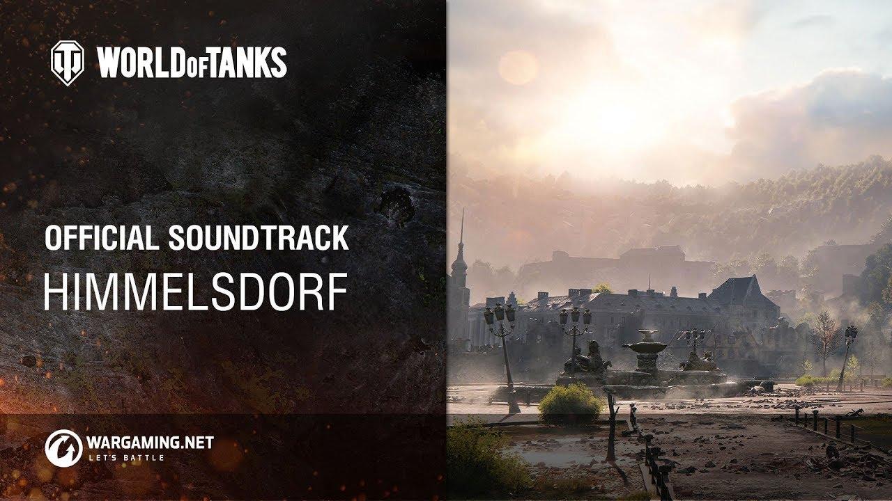 World of Tanks – Official Soundtrack: Himmelsdorf