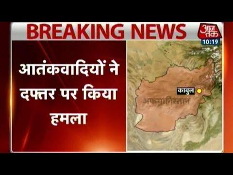 15 killed in Taliban attack in Kabul