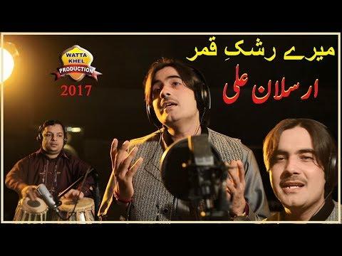 Mere Rashke Qamar►Singer Arslan Ali ►Latest Urdu Super Hit Song 2017