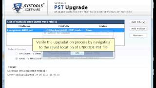 SysTools PST Upgrade Software to Convert ANSI to Unicode and Vice-Versa