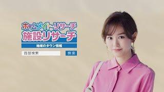 こちらは、弊社イメージキャラクターの桐谷美玲さんが出演する「施設リ...