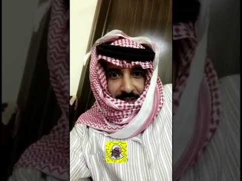 ابو بدر الشمري والحبوش في شاليهات Youtube
