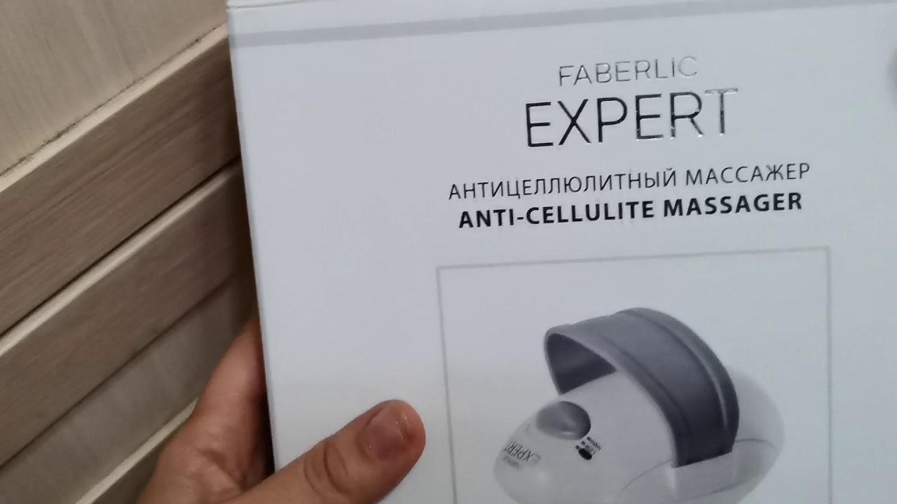 Антицеллюлитным массажером от faberlic подарочные сертификаты женское белье
