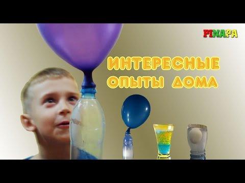 Для мальчиков Игры онлайн
