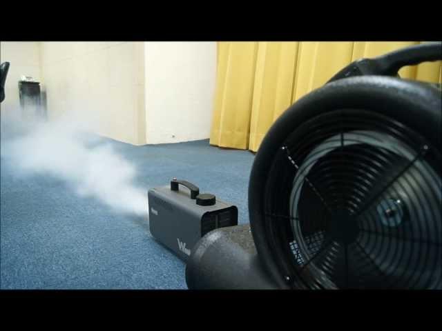 Antari AF-5 Effect Fan