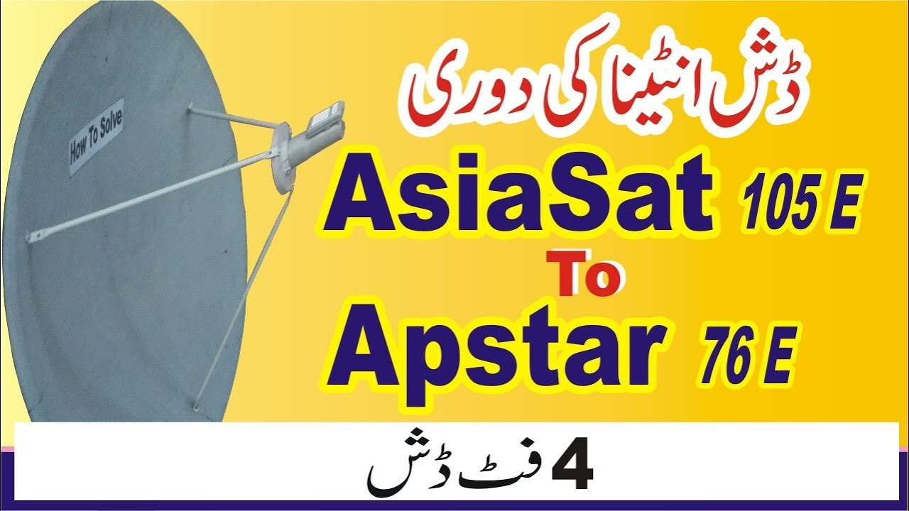 New Way for Setting Asiasat 105e to Apstar 76e - hmong video