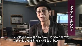 『クロヒョウ2 龍が如く 阿修羅編』メイキング映像「大杉漣」編を公開...