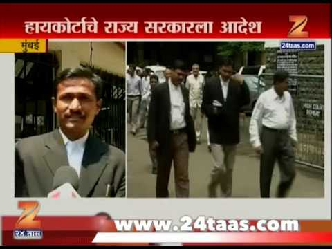 Mumbai | Lawyer On Highcourt Decision To Doctors