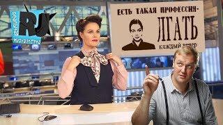 ПРОДАВЦЫ ТУПОСТИ: Екатерина Андреева. Есть такая профессия - лгать каждый вечер.