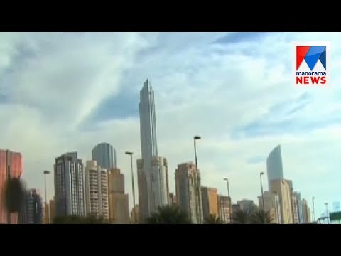 Abudabi become second best city in the world   Manorama News